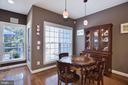 Room for large table in the kitchen - 20157 VALHALLA SQ, ASHBURN
