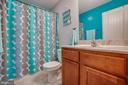 Hall bath is adorable - 3110 RIVERVIEW DR, COLONIAL BEACH