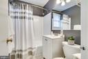 Freshly painted bathroom - 2515-A S WALTER REED DR #A, ARLINGTON