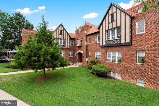 235 EMERSON ST NW #205