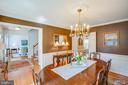 Wonderful dining room - 10809 STACY RUN, FREDERICKSBURG