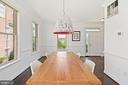 Dining Room - 2617 S KENMORE CT, ARLINGTON