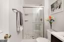 Full Bathroom #2 - Not a Detail Was Spared! - 7758 NEW PROVIDENCE DR #10, FALLS CHURCH