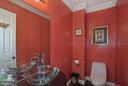 Half Bath with custom paint work - 2747 N NELSON ST, ARLINGTON