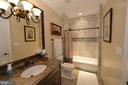Fifth en-suite private bath - 40483 GRENATA PRESERVE PL, LEESBURG