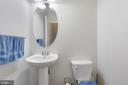 Main Level Half Bath - 4512 POTOMAC HIGHLANDS CIR, TRIANGLE