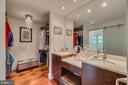 Bonus sink/vanity prep area + huge walk in closet - 13814 ALDERTON RD, SILVER SPRING