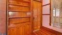 Trunk room - 6404 WASHINGTON BLVD, ARLINGTON