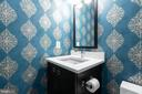 Entry level powder rom with designer wallpaper - 1845 POTOMAC GREENS DR, ALEXANDRIA