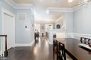 10' ceilings and custom mouldings - 1845 POTOMAC GREENS DR, ALEXANDRIA