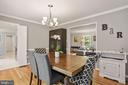 Dining Room - Hardwoods, Crown Molding, Chair Rail - 9522 BACCARAT DR, FAIRFAX