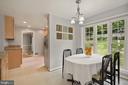 Breakfast Nook Flanked w/ Wall of Windows! - 9522 BACCARAT DR, FAIRFAX