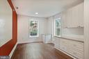 Lower Level Bedroom/Office - You Pick - 4389 OLD DOMINION DR, ARLINGTON