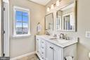 Impressive Master Bathroom! - 43496 GREENWICH SQ, ASHBURN