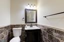 Main floor Half Bathroom! - 11400 ALESSI DR, MANASSAS