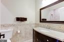 Bedroom Full Bathroom! - 11400 ALESSI DR, MANASSAS