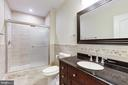 Basement Bathroom! - 11400 ALESSI DR, MANASSAS