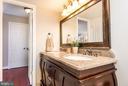 Update Bathroom - 205 YOAKUM PKWY #1818, ALEXANDRIA