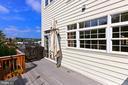 Spacious rear deck - 3441 25TH CT S, ARLINGTON