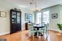 Dining Room - 1418 N RHODES ST #B414, ARLINGTON