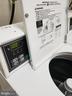 Where it's $1.00 to wash and... - 1801 KEY BLVD #10-506, ARLINGTON