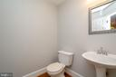 Powder Room/Half Bath  with Hardwood Floors - 12984 PINTAIL RD, WOODBRIDGE