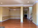 Living room/Dining - 25575 AMERICA SQ, CHANTILLY