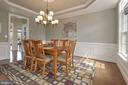 Large dining room with tray ceiling - 20669 PERENNIAL LN, ASHBURN