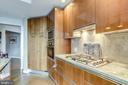 Gourmet Kitchen - 1881 N NASH ST #1411, ARLINGTON
