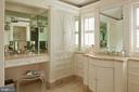 All Bathrooms are Finely Detailed - 4400 GARFIELD ST NW, WASHINGTON