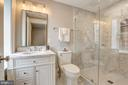 Marble Guest Bathroom - 216 8TH ST NE #B, WASHINGTON
