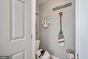 Primary Bath - 11404 ATTINGHAM CT, MANASSAS