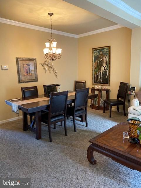 Dining room is spacious with crown molding - 43180 KATAMA SQ, CHANTILLY