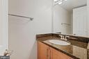 Powder Room - 3800 PORTER ST NW #302, WASHINGTON