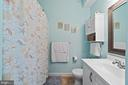 Full Bathroom - 42453 ROCKROSE SQ, BRAMBLETON