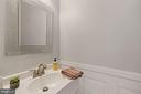 powder room-main level - 7700 DUNEIDEN LN, MANASSAS
