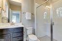 Ensuite bath - 224 N NELSON ST, ARLINGTON