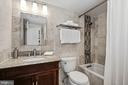2nd/guest bathroom w/shower/tub - 1301 N COURTHOUSE RD #801, ARLINGTON