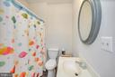Full bathroom with tub/ shower lower lever - 20 VAN HORN LN, STAFFORD