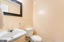 Half bathroom - 3608 EAGLE ROCK CT, WOODBRIDGE