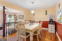 Dining room - 55 MILLARD CT, STERLING