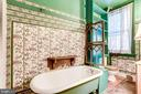 Another clawfoot tub! - 210 N KING ST, LEESBURG