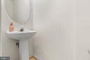 Main Level Half Bathroom - 10206 MAGNOLIA GROVE DR, MANASSAS