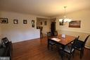 Beautiful Hardwood Flooring - 7707 DUBLIN DR, MANASSAS