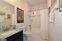 Bathroom 2 - 6101 FAIRVIEW FARM DR #109, ALEXANDRIA