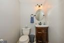 Remodeled Half Bath - 5040 CANNON BLUFF DR, WOODBRIDGE