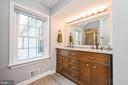 Master Bath w/ New Vanity - 5040 CANNON BLUFF DR, WOODBRIDGE