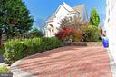 Private, custom paver patio. - 47525 SAULTY DR, STERLING