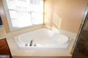 Primary Tub - 25761 KAISER PL, CHANTILLY