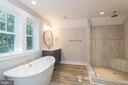 Unwind at the end of the day - spa-like bath! - 6789 ACCIPITER DR, NEW MARKET